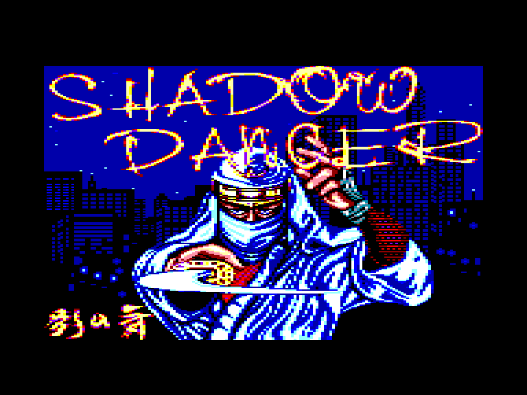 screenshot of the Amstrad CPC game Shadow Dancer