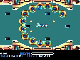 Easter egg's R-Type remake screenshot on Amstrad CPC