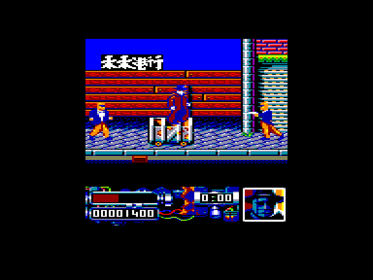screenshot of the Amstrad CPC game Darkman by GameBase CPC