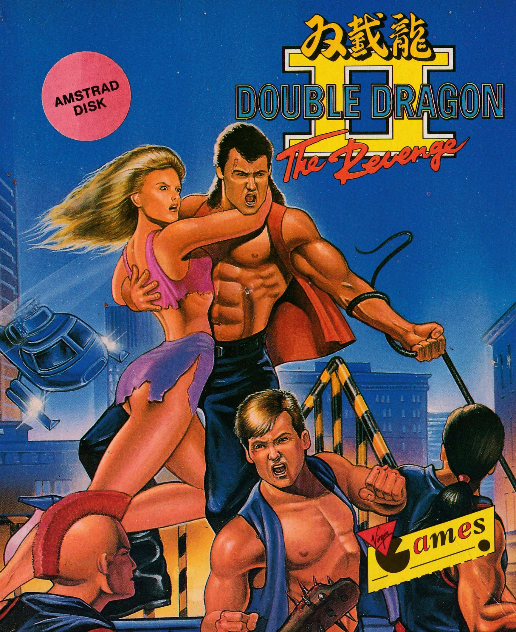 cover of the Amstrad CPC game Double Dragon II - The Revenge  by GameBase CPC