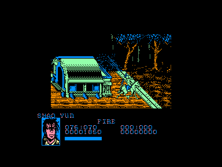 screenshot of the Amstrad CPC game Dynasty wars by GameBase CPC