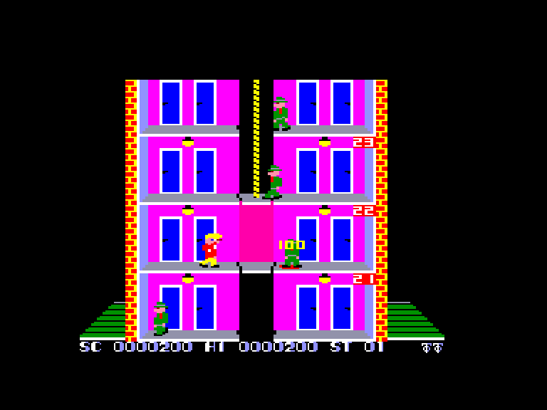 screenshot of the Amstrad CPC game Elevator action by GameBase CPC