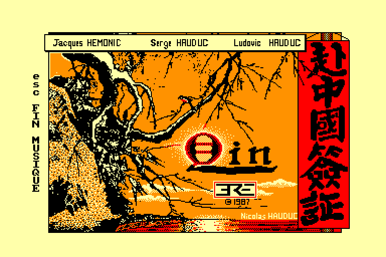 screenshot of the Amstrad CPC game Qin by GameBase CPC