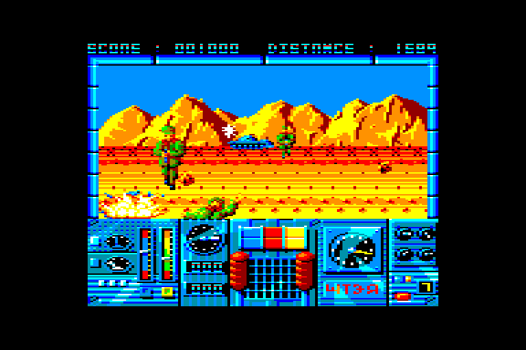screenshot of the Amstrad CPC game Rambo III by GameBase CPC